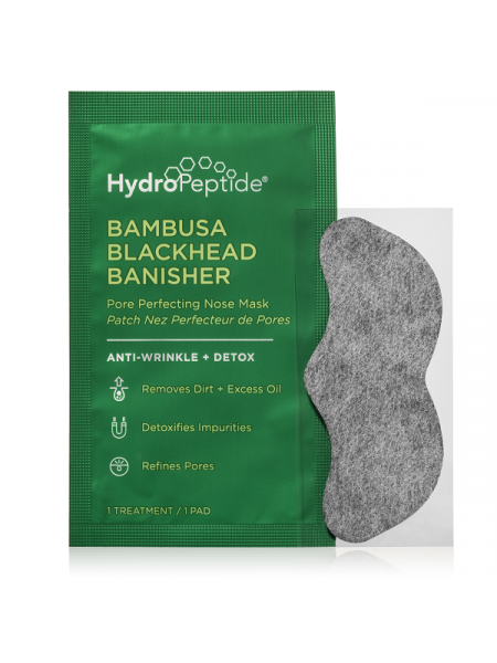 Bambusa Blackhead Banisher Pore Perfecting Nose Mask